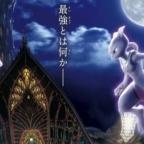 Pokemon: Mewtwo Strikes Back: Evolution First Trailer released.