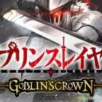 New Goblin Slayer OVA Trailer teases 2020 release