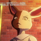 Ten Minute PV filled with highlights from the first episode of BEASTARS Unveiled