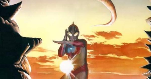 Ultraman_Alex_Ross