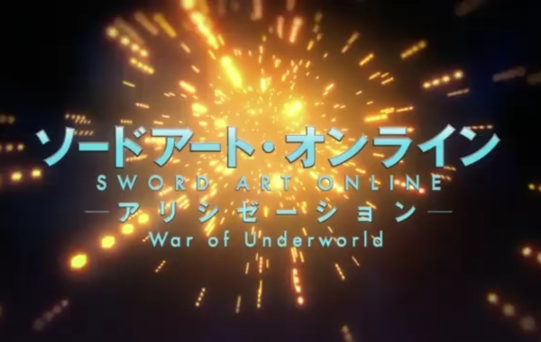 Sword Art Online WoU Title2