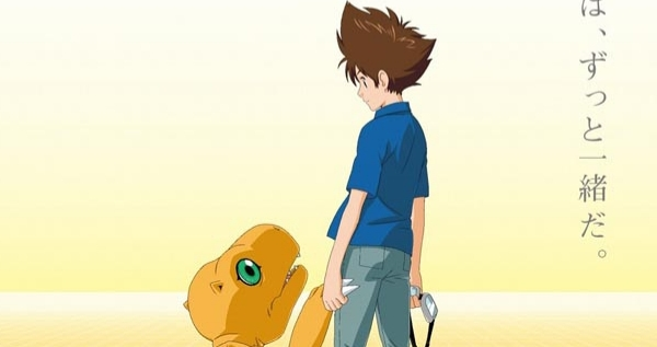 Digimon Adventure: Last Evolution Banner