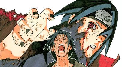 Naruto Vol. 43 Banner