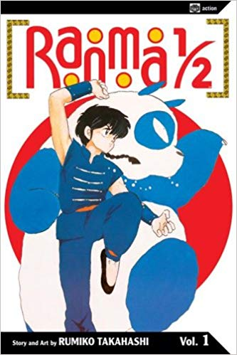 Ranma 1/2 Cover