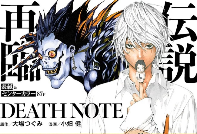 Death Note-Jump SQ