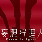 Funimation Teases Paranoia Agent Anime coming our way