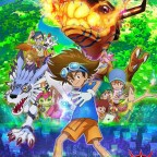 Crunchyroll to Stream 'Digimon Adventure' Anime