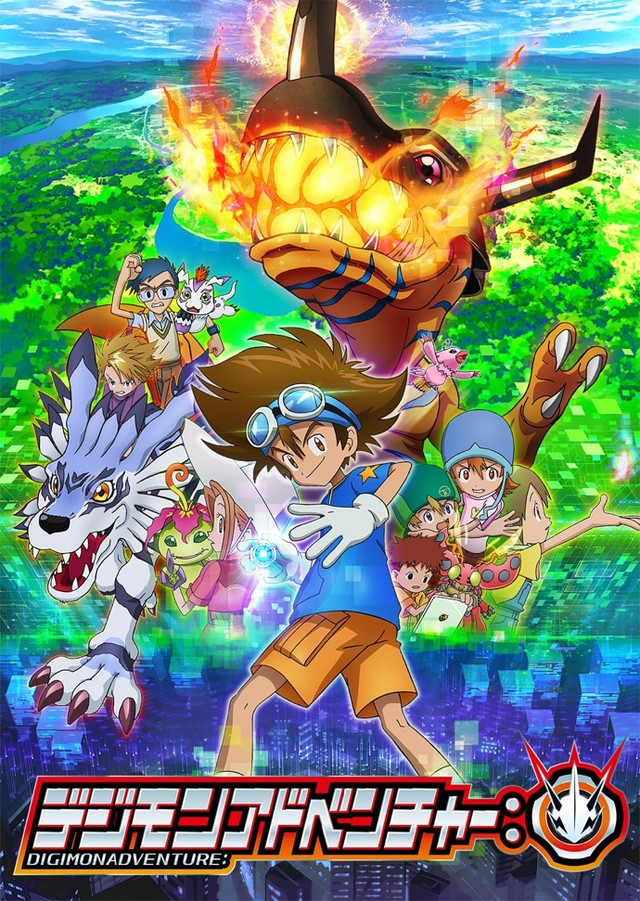 Digimon Adventures-TV Visual