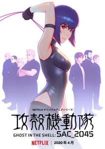 Ghost in the Shell_SAC 2045 Visual