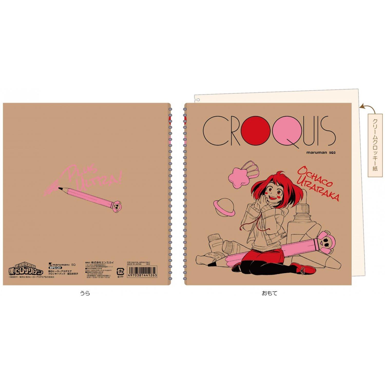 Croquis Book