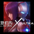 Ghost in the Shell: SAC_2045 x Ultraman Crossover Video Promo streamed