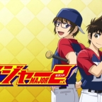 Major 2nd Season One: Off to a rocky start but gives viewers nostalgic memories of playing in the Little League