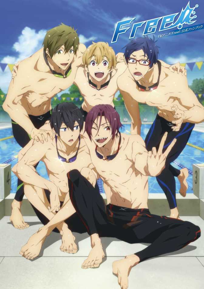 Free! The Official Fan Book Cover