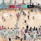 Haikyu!! Has reached the end of the line. The Final Chapter has arrived