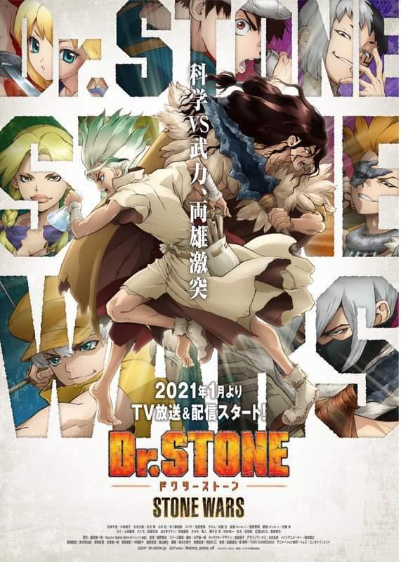 Dr. Stone: The Stone Wars Key Visual