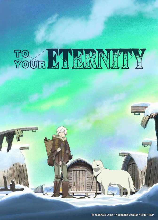 To Your Eternity Visual