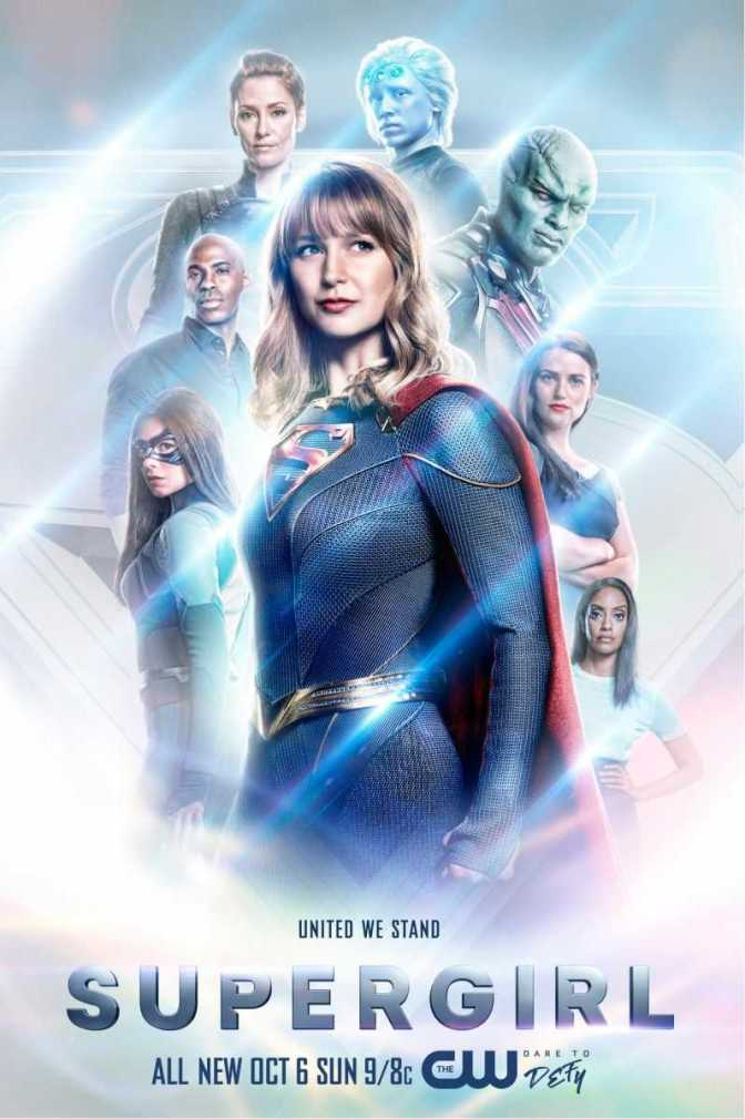 CW Supergirl Season Five Promotional Image