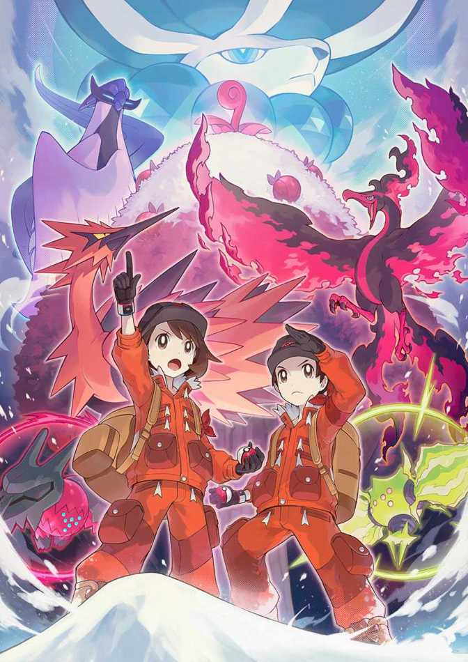 Pokemon Sword & Shield Official Visual 1