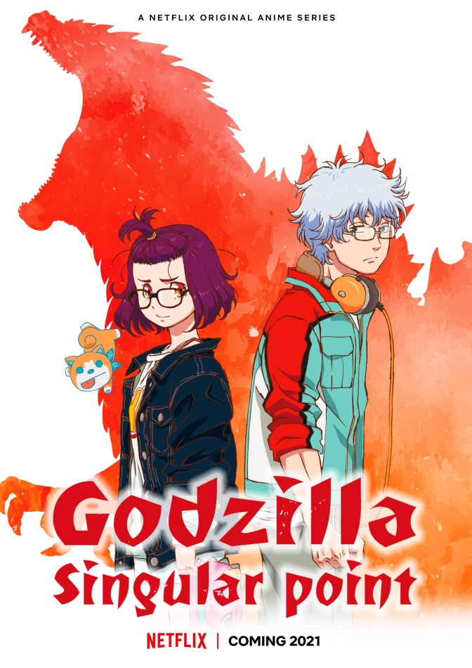Godzilla: Singular Point Visual
