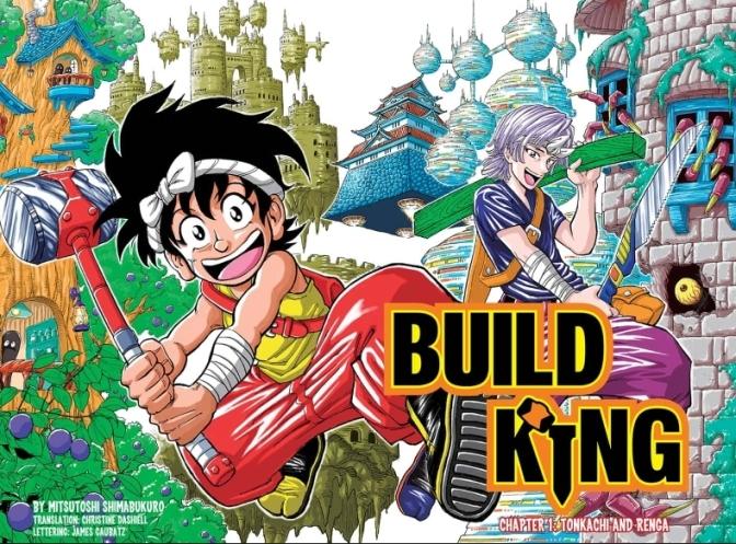 Build King! Splash Page