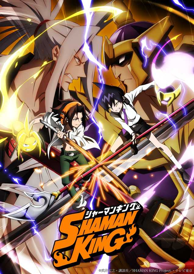 Shaman King Anime Visual