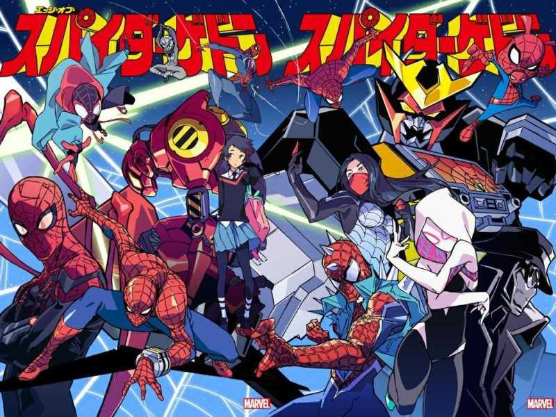 Spider-Geddon Japanese Cover
