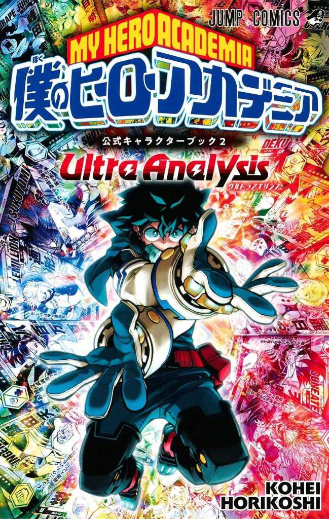 My Hero Academia: Ultra Analysis