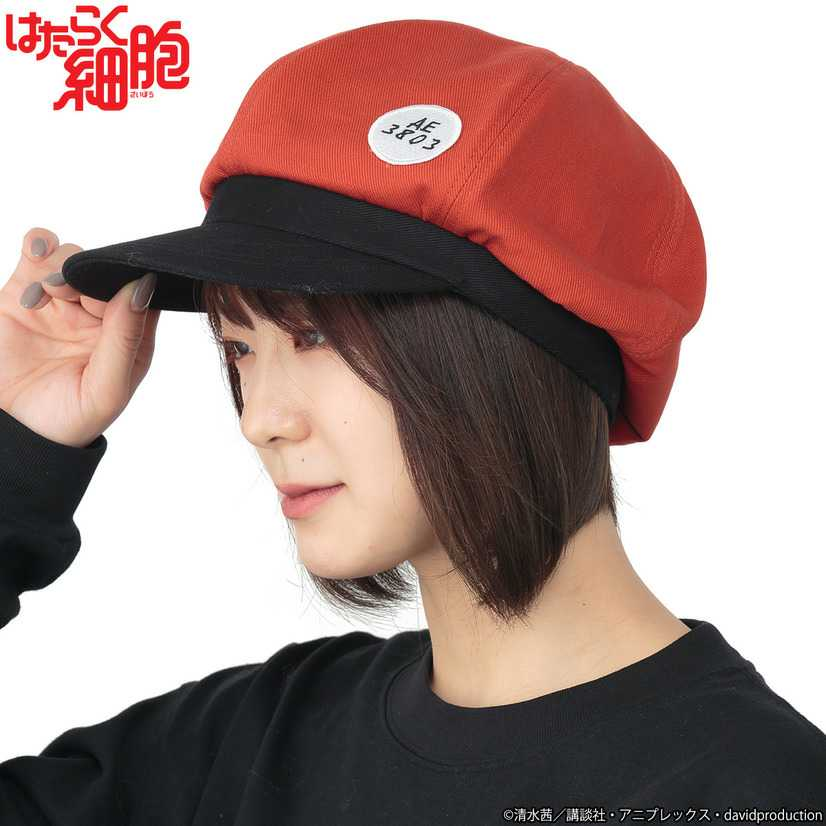 Red Blood-Cell Newsboy Cap
