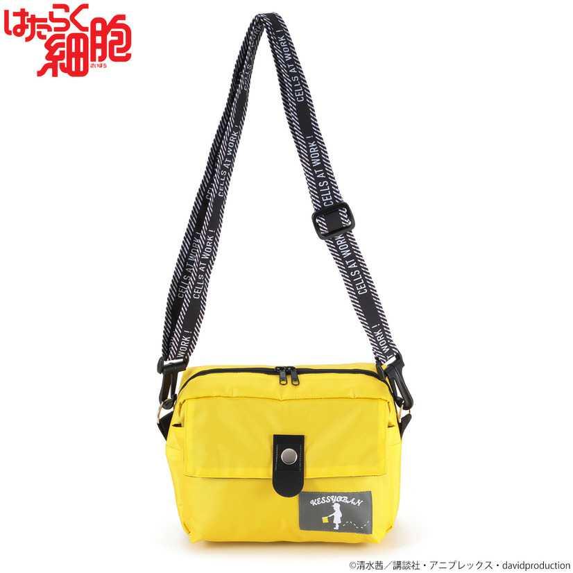Platelet Design Bag