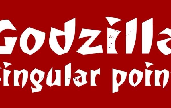 Godzilla Singular Point Banner