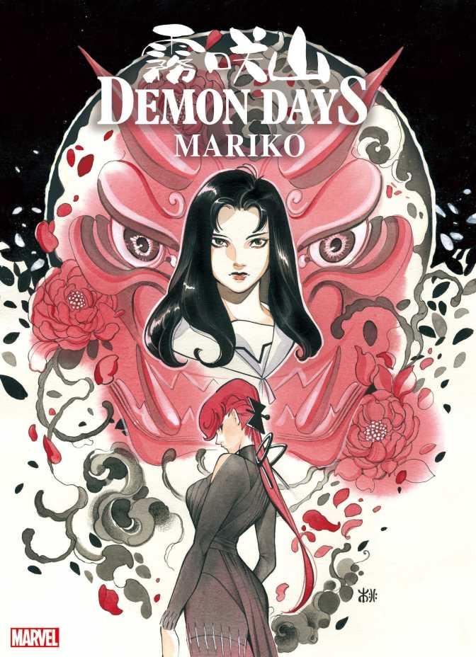 Demon Days: Mariko Cover