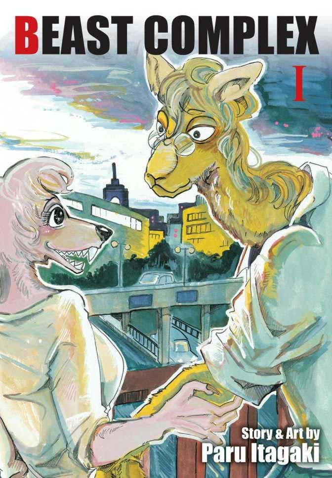 Beast Complex Vol.1 Cover