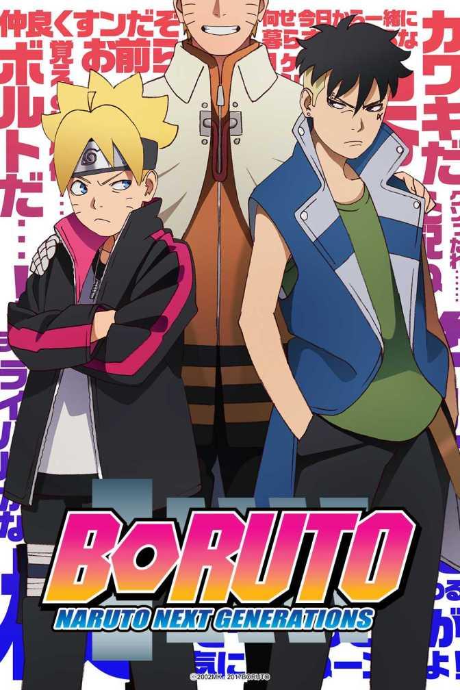 Boruto: Naruto Next Generations Ep. 191 Key Visual 2