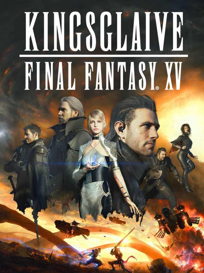Kingsglaive Film Poster