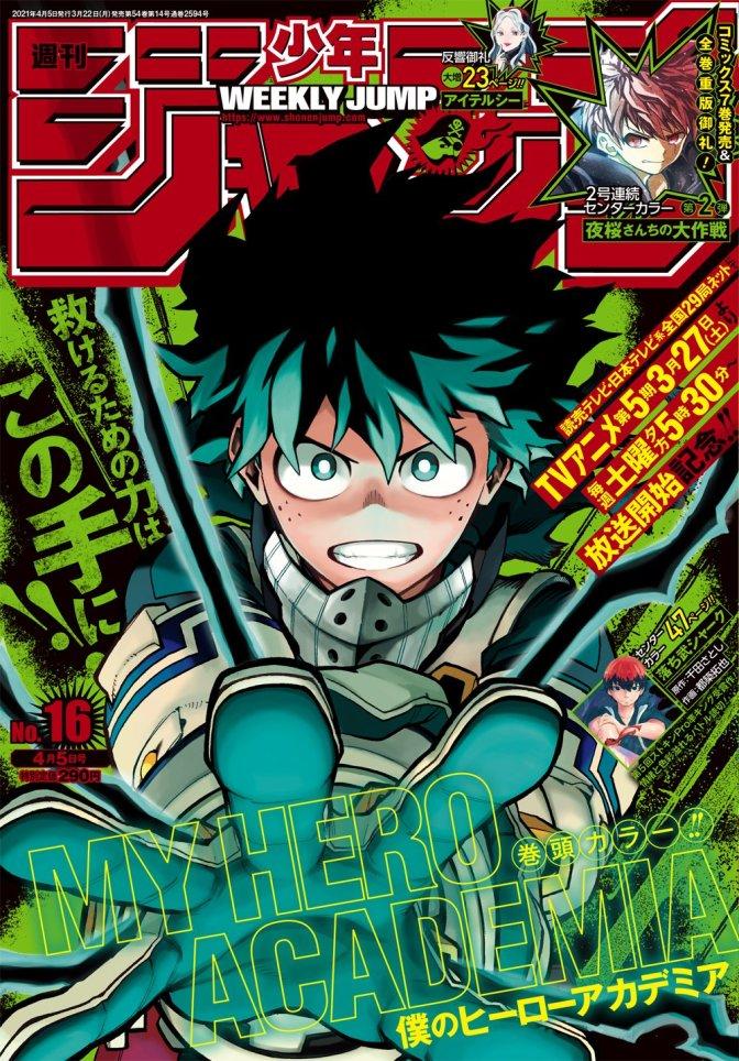 2021 Weekly Shonen Jump Cover
