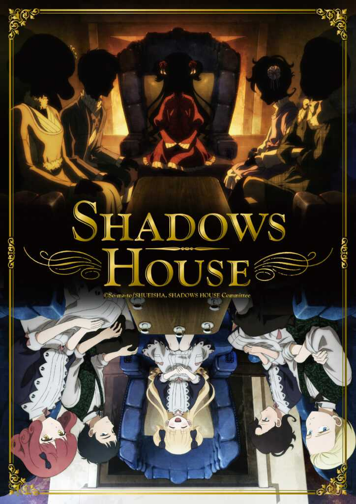 Shadows House Key Visual