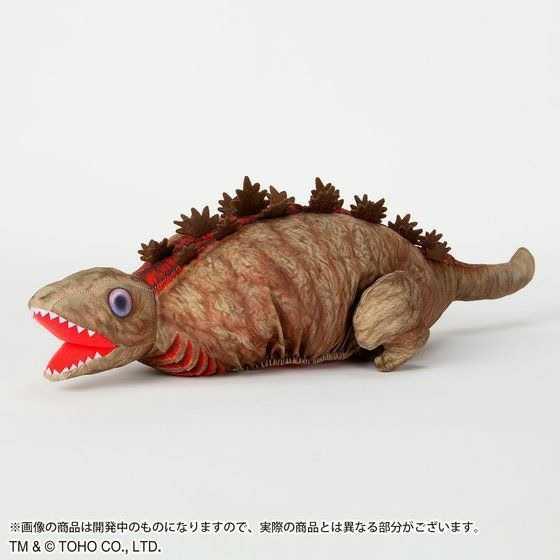 Shin Godzilla Floor Wiper Cover Visual 4