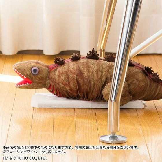 Shin Godzilla Floor Wiper Cover Visual 3