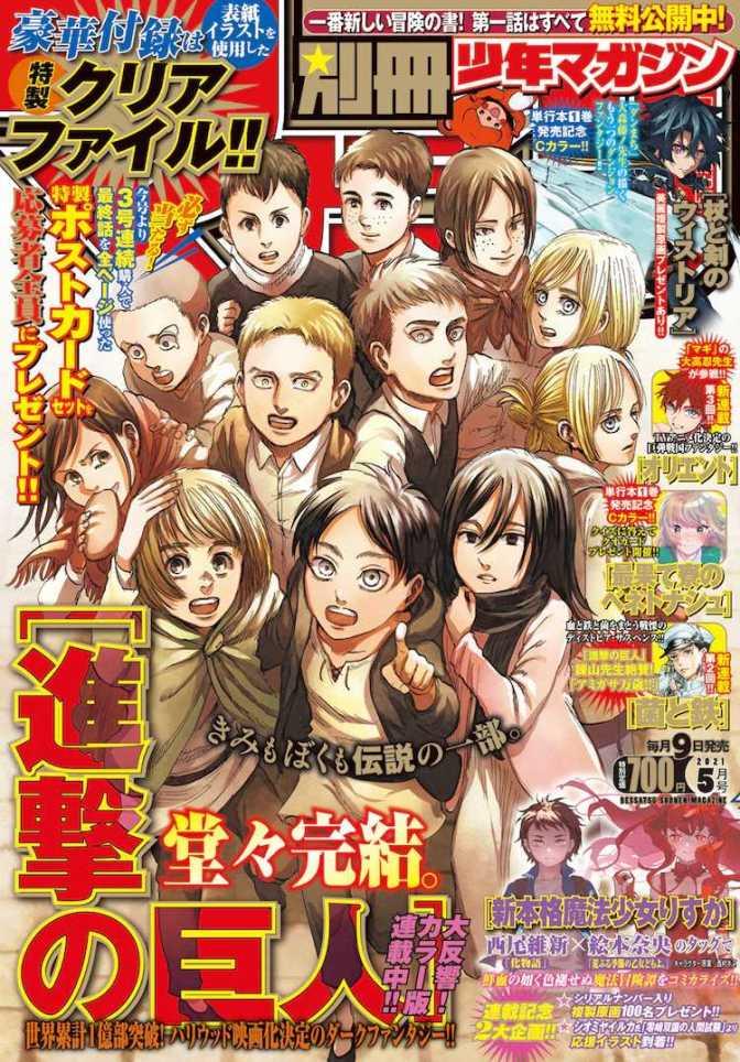 Bessatsu Shōnen Magazine May 2021 Issue