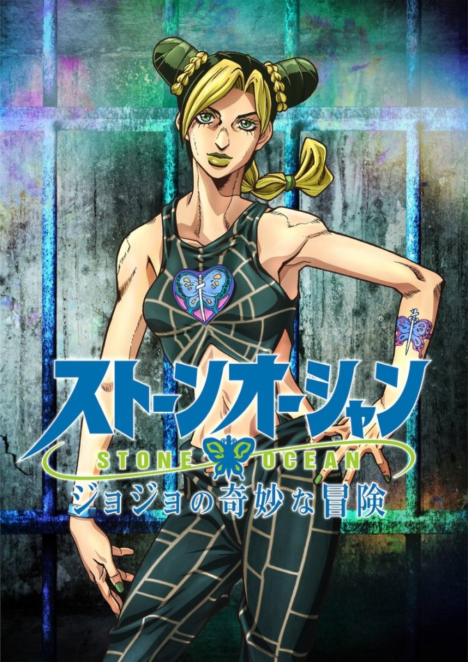 Jojo's Bizarre Adventure Part Six: Stone Ocean Promotional Visual