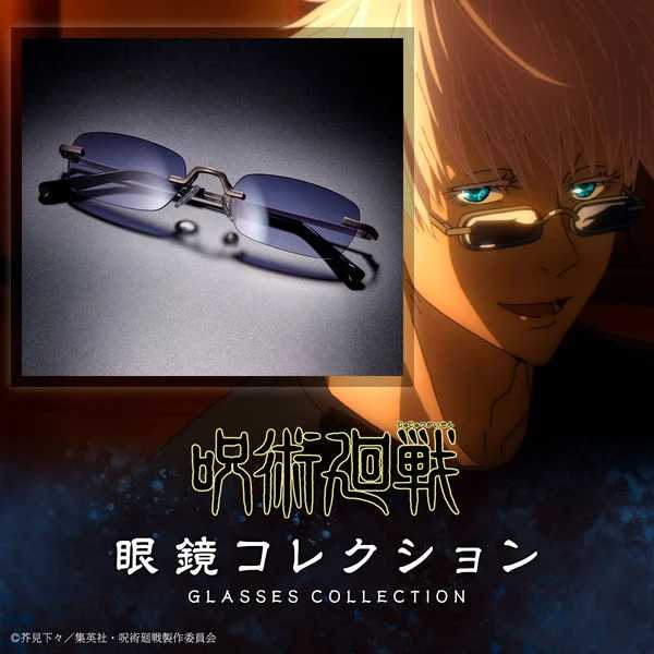 Satoru Gojō Sun Glasses Display 1