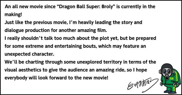 Akira Toriyama Message for New 2022 Film
