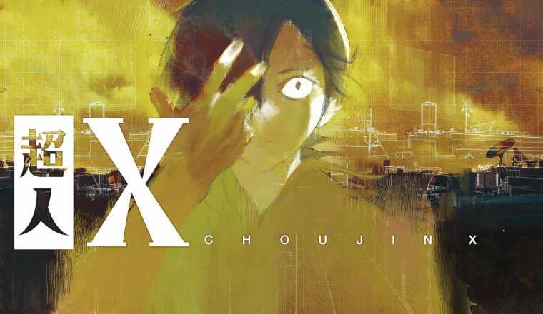 Choujin X Announcement Visual