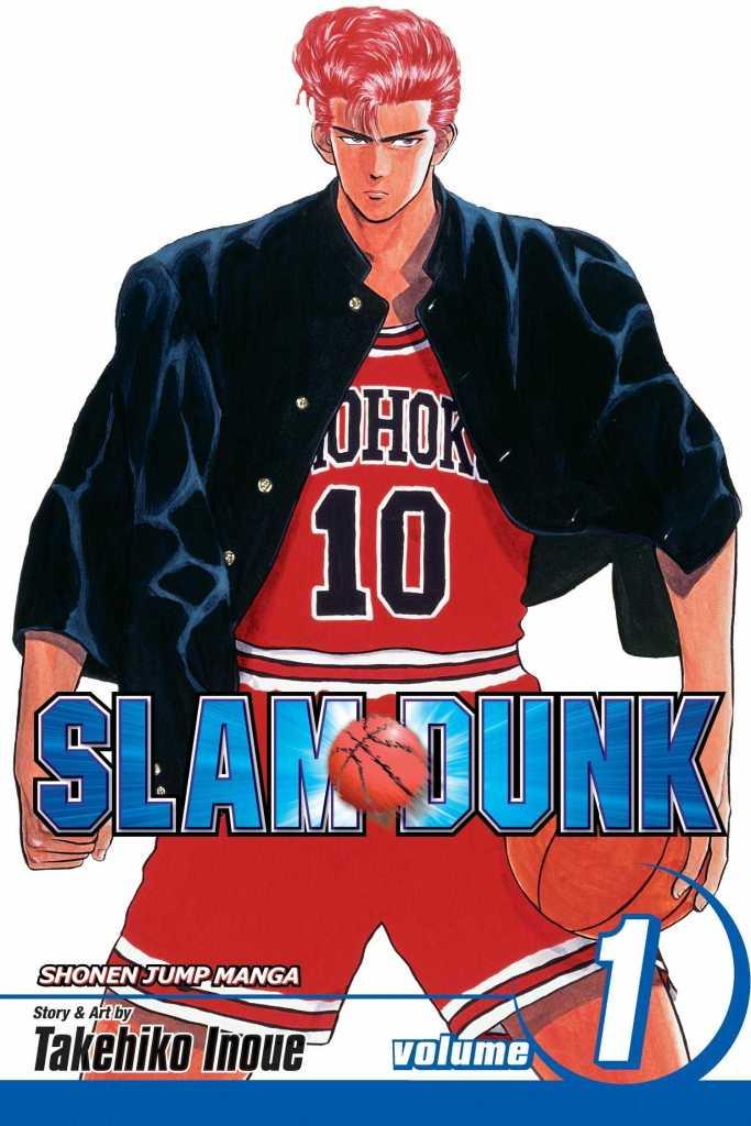 Slam Dunk Volume One Cover