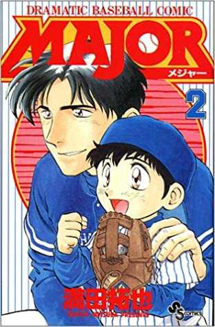 Major Volume Two Cover