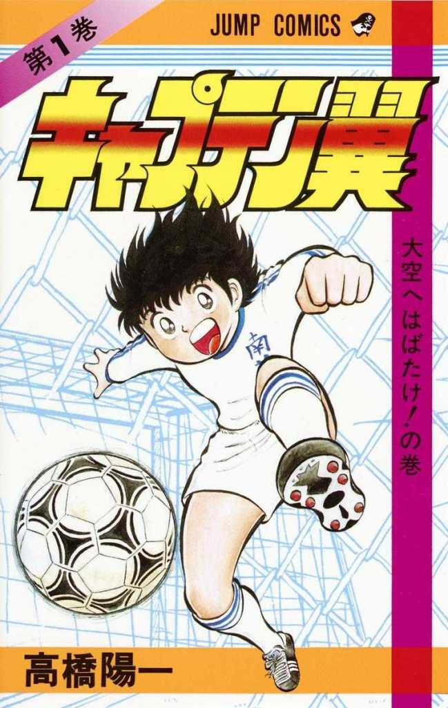 Major Volume One Cover
