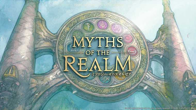 Final Fantasy XIV The Myths of The Realm Teaser