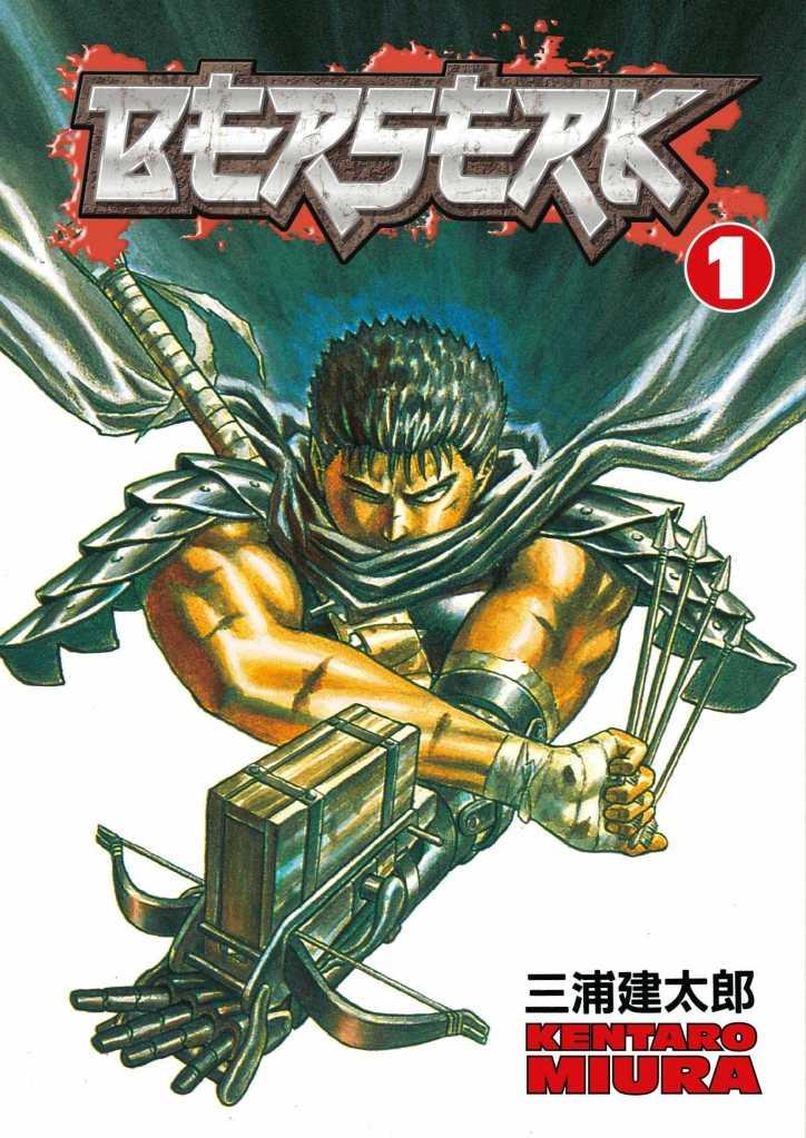 Berserk Volume One Cover