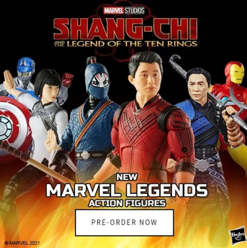 Shang-Chi Entertainment Earth Promotion