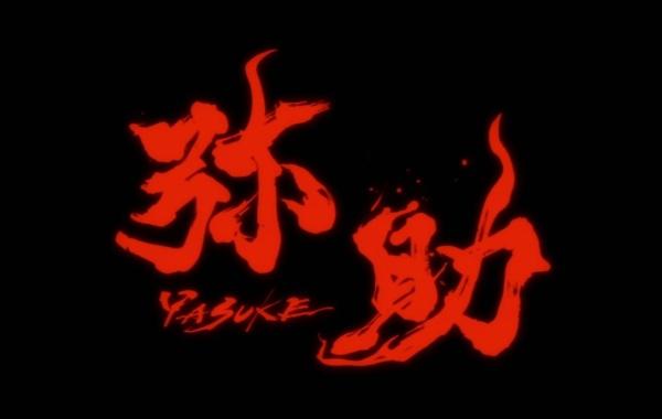 Yasuke Title Visual
